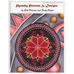 The over sized illustrations of this book make it easy to use while designing your pysanky. The designs illustrated here authentically capture the artistry, symbolism and joy of these unique decorated eggs, traditionally used as gifts for special occasion