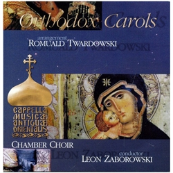 "Late in 1993, a well-known conductor and founder of Chamber Music Choir ""Capella Musicae Antique Orientalis"", Leon Zaborowski, contacted me with a project revitalizing several dozen Easter Orthodox carols. Recording of the carols in the Gostyn basilica by"