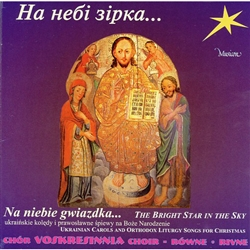 "Ukrainian Carols And Orthodox Liturgy Songs For Christmas performed by the ""Voskresinnia"" Chamber Choir in Rivne."