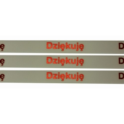 "Ribbon: 5/8"" Metallic Red on White 'Dziekuje'.  Polish 'Thank you' ribbon by the yard for making your next gift more interesting and unique!"