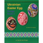 24 Stunning pysanky with step by step instructions. More basic designs. Symbolism. Six page color removable insert.