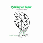 Pysanky on Paper : An Activity Book for Children introduces the art of colorful Ukrainian pysanky eggs to children aged 2 to 12. The activities in the book teach symbolism, coloring, drawing, reading, writing, math and science through pysanky. It also inc
