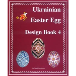 24 step-by-step pysanky have full color photographs with each design. Includes 3 goose designs and 3 trypillian designs.