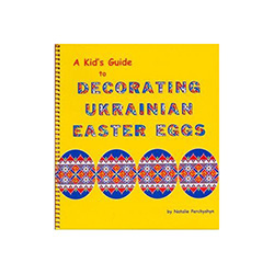 This is a colorful guidebook which children and beginners will find easy to read. The guidebook is spiral bound with thick sturdy pages. Instructions are clear and simple to follow. Includes suggestions for parents, a brief introduction to the craft