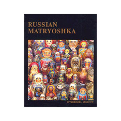"The Russian matryoshka (painted wooden dolls nestled into one another) appeared in Russia in the 1890's. The name is derived from the Latin root ""mater"" which means ""mother"" and was one of the most common for Russian females."