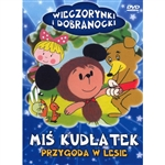 Kids favorite adventures of Curly Hair Teddy Bear, Vol 1. Polish cartoons in Polish language are a great language learning tool.