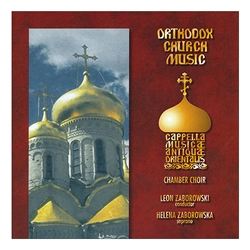 Eleven sacred songs of the Orthodox Church, recorded on July 2-4, 1999, at the Church of the Holy Ghost in Rogozno. Performed by the chamber choir, Cappella Musicae Antiquae Orientalis.
