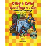 20 Children's Songs in English with the Polish translation and accompanying CD.  Songs performed by the children from The British School In Warsaw.