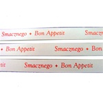 "Ribbon: 5/8"" Metallic Red on White ' 'Smaznego - Bon Appetit'"