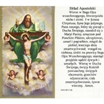Apostles' Creed - Polish - Sklad Apostolski - Holy Card Plastic Coated. Picture is on the front, Polish text is on the back of the card.