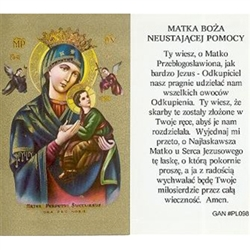 Our Lady of Perpetual Help - Polish - Matka Boza Neustajacej Pomocy - Holy Card Plastic Coated. Picture is on the front, Polish text is on the back of the card.