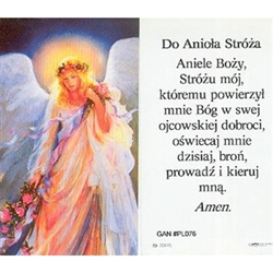 Guardian Angel - Polish - Do Aniola Stroza - Holy Card  Holy Card Plastic Coated. Picture is on the front, Polish text is on the back of the card.
