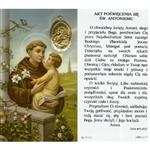 St. Anthony - Polish - Sw. Antoniemu, Holy Card Plastic Coated With Medallion