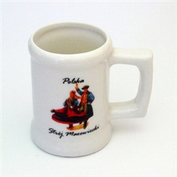 This mini porcelain mug is a great collector's item that makes a great gift for the curio cabinet.  Features Polish dancers in costume from the region of Mazowsze.