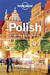 The mother tongue of illustrious  personalities such as Copernicus, Chopin, Joseph Conrad, Marie Curie and Pope John Paul II has a fascinating and turbulent past and symbolises the resilience of the Polish people in the face of domination and adversity.