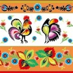 Polish Folk Motif Dinner Napkins (package of 20) - Orange.  Three ply napkins with water based paints used in the printing process.