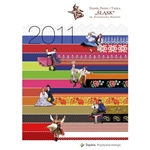 "The 2011 calendar produced by Poland's Song and Dance Ensemble, Slask.  This is a large (16.5"" x 23"") wall calendar with two months on each page.  Each page highlights and colors and costume of a different folk region in Poland.  Polish language descripti"