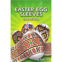 Easter Egg Sleeves -  Embroidery Designs - Set of 7