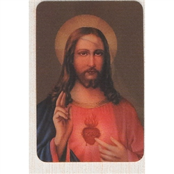 Two pictures appear when the card is moved: The Sacred Heart of Jesus picture as shown and a picture of Mary and her Immaculate Heart.