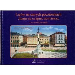 This is a visual journey into the past of the former Polish metropolis, which is today one of the largest cities of Ukraine. Selection of about a hundred postcards with brief descriptions of the objects presented to create a representative portrait of the