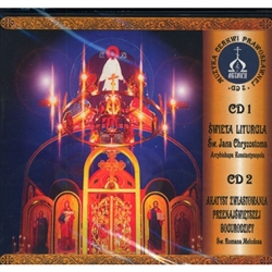 The first disc contains the Holy Divine Liturgy. John Chrysostom - Archbishop of Constantinople, while the second disc contains the Aktyst Annunciation of the Holy Mother of God church. Roman Melodist.  The Oktioch Choir is from St Cyril and Methodius par