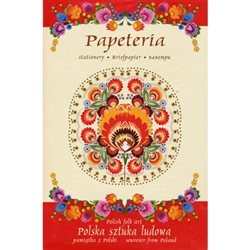 "Beautiful set of stationary decorated with Lowicz style Polish paper cut designs.  Set includes 8 envelopes (two designs),  8 pieces of stationary (8 assorted designs) and a decorated gift folder.  Stationary size 6.5"" x 9.25"" - 17cm x 23.5cm."