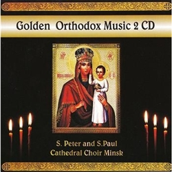 The most beautiful songs the Orthodox Church Choir Mixed Choir performed under the direction of Irina Denisov for Lent and Easter.