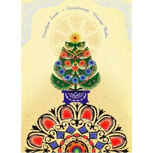 Polish art center polish folk christmas card christmas tree radiance a beautiful glossy christmas card featuring a christmas tree above a polish paper cut cover m4hsunfo