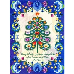 A beautiful glossy Christmas card featuring a Christmas tree decorated with colorful paper cut flowers.