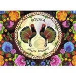 This beautiful note card features a pair of roosters surrounded by a garden full of colorful paper cut flowers from the Lowicz region of Poland. The mailing envelope features flowers in both the foreground and background.  Spectacular!