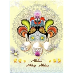 Beautiful glossy Easter card featuring a round Wycinanka (paper cut) with roosters above three Polish Easter eggs (pisanki) decorated with Lowicz style paper cut flowers.  Alleluja, Alleluja, Alluluja greeting.