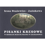 In the town of Ciechanowiec in northeastern Poland is a very special museum dedicated to the history of Polish Easter eggs (pisanki).  This booklet was published to highlight one segment of their collection: pisanki from the region of Poland before World
