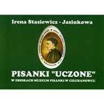In the town of Ciechanowiec in northeastern Poland is a very special museum dedicated to the history of Polish Easter eggs (pisanki).  This booklet was published to highlight one segment of their collection: Pisanki of portraits of famous Polish scholars
