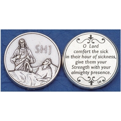 SHJ Prayer for Sick Pocket Token (Coin)