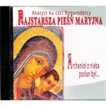 With great joy and satisfaction that we present to you the oldest hymns to Mary , the Mother of God - Akatystku. The split and the consequent division of the Church carried tremendous damage. It is the Eastern Church and the Roman Catholic Church