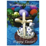 "Easter (Wielkanoc) in Poland is the most devout time of year. The Easter Resurrection day is preceded by weeks of ceremonial preparation. The special food that is blessed at the ""Swiecone"" on Holy Saturday includes a sugar confection or a cake formed like"