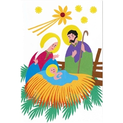 This Christmas send your special friends a little bit of Poland: a beautiful hand made Polish paper cut card. For a little more than a mass produced printed card you can have one entirely made by hand.