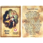 St Anne Holy Card This unique prayer card contains a third class relics on the front with the prayer on the back. Please note that these are third class relics and are not first or second class with a piece of cloth touched to the shrine.