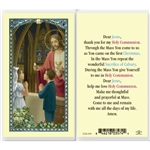 Holy Communion - Holy Card.  Plastic Coated. Picture is on the front, text is on the back of the card.