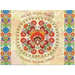 This beautiful note card features a floral bouquet of wycinanki flowers surrounded on top and bottom by the word Poland in 6 languages..  The mailing envelope features flowers in both the foreground and background. Spectacular!
