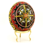 This beautifully designed and executed goose egg is hand painted in the Ukraine using the traditional batik method. The egg has been emptied through one hole at the bottom of the egg. Stand sold separately.