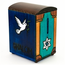 Cleverly designed secret opening box. Instruction tag on the bottom.  This chest is a savings bank with a slot in the side. The chest has a unique secret sliding mechanism to open and close the chest.  Star of David one one side and Shalom carved on the o