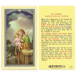 St. Joseph, Protector of Homes - Holy Card.  Plastic Coated. Picture is on the front, text is on the back of the card.