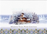A beautiful glossy Christmas card featuring a Goral Church in Winter. Cover greeting in Polish and English. Inside greeting in Polish and English