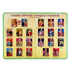 "Large and colorful two sided plasticized placemat featuring color portraits of the 43 kings of Poland. Grouped by dynasty and date. Polish language only. Size 16"" x 11.5"" - 41cm x 29cm"