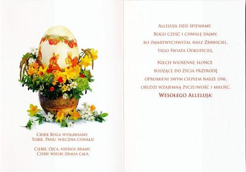 polish art center polish religious easter cards sets