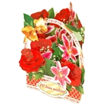 Greeting Card for Multiple Occasions. There is a slot on the front of this beautiful card that you can adjust to the occasion! Greeting on the inside varies but are suitable for all occasions; each comes with a slide for the slot