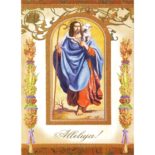Polish art center polish religious easter card alleluja i beautiful glossy religious easter card with english and polish texts m4hsunfo