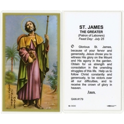 St. James - Holy Card.  Plastic Coated. Picture is on the front, text is on the back of the card.