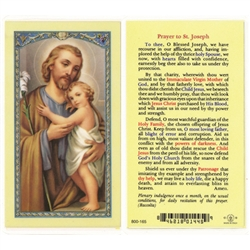 St. Joseph, Prayer to St. Joseph- Holy Card.  Plastic Coated. Picture is on the front, text is on the back of the card.